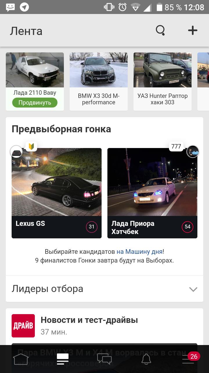 Screenshot_20190213-120828.png
