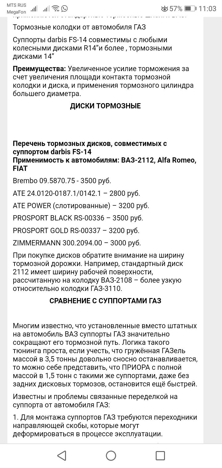 Screenshot_20190223-110347.jpg