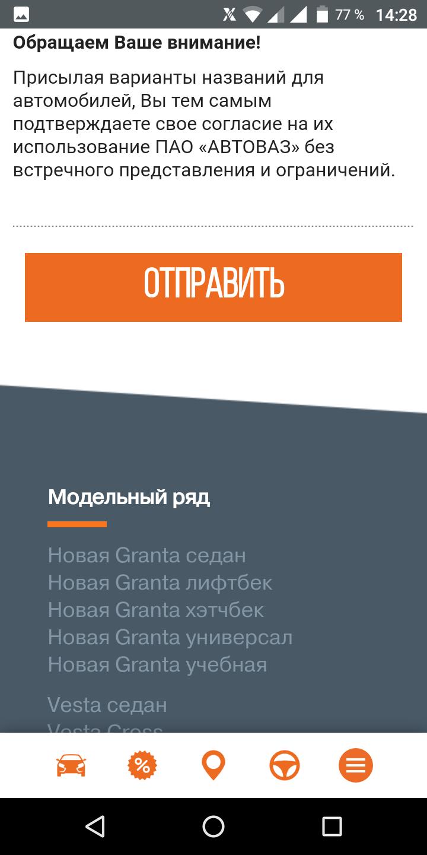 Screenshot_20190416-142900.png