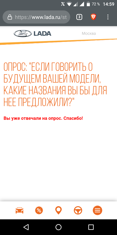 Screenshot_20190416-145938.png
