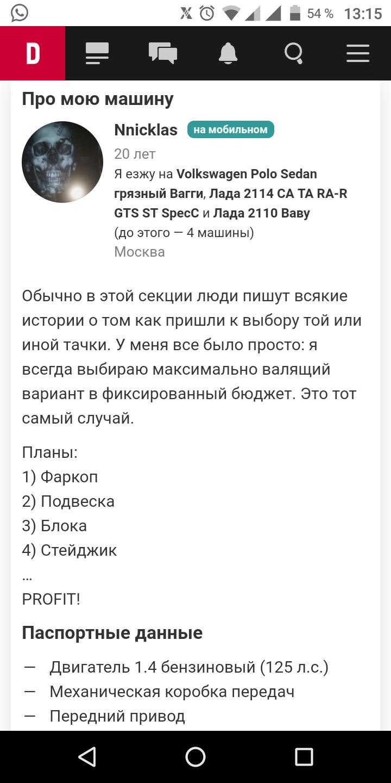 Screenshot_20190912-131549.png
