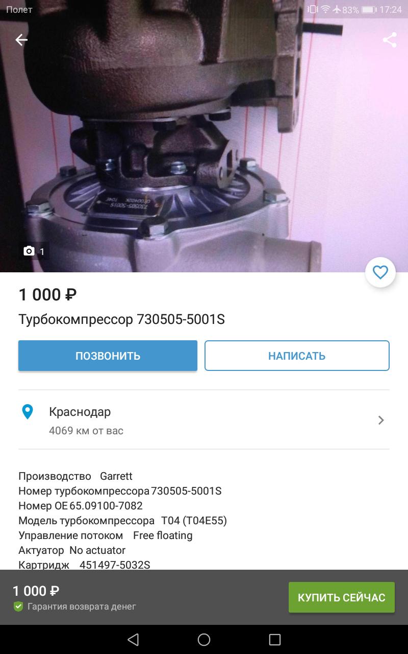 Screenshot_20200415-172455.png