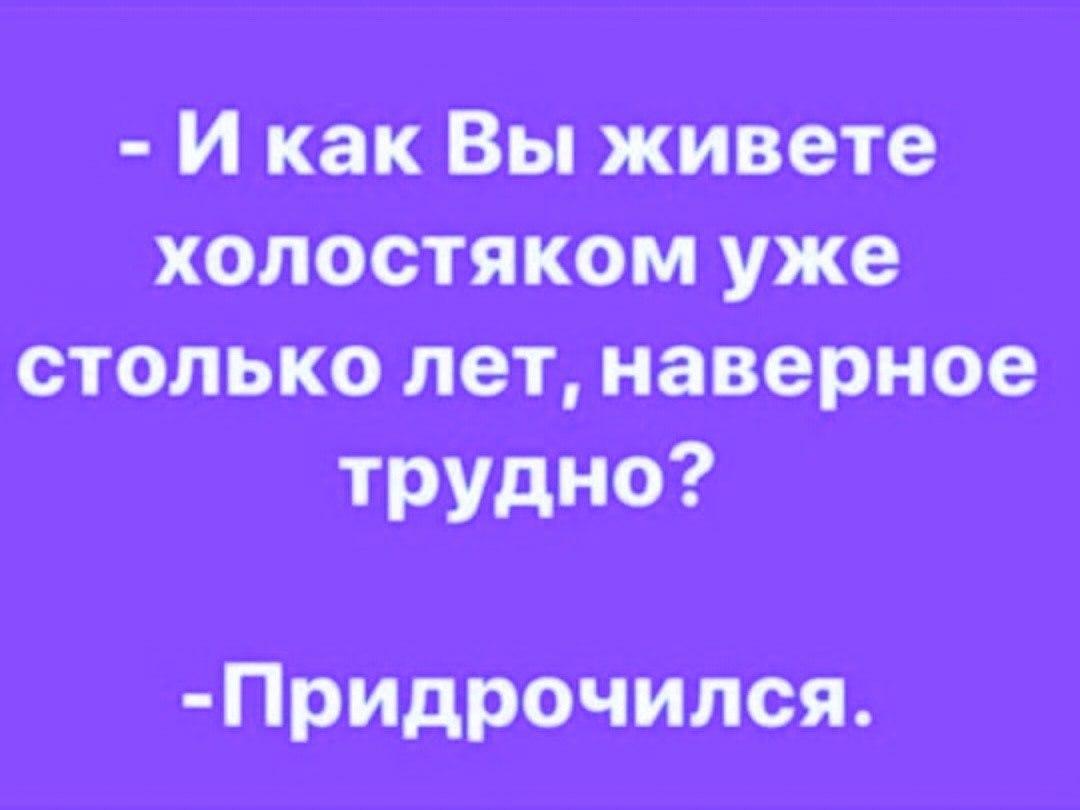 изображение_viber_2020-10-14_14-08-38.jpg