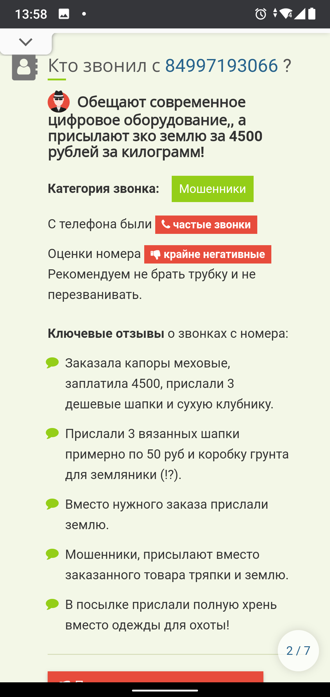 Screenshot_20210113-135810.png