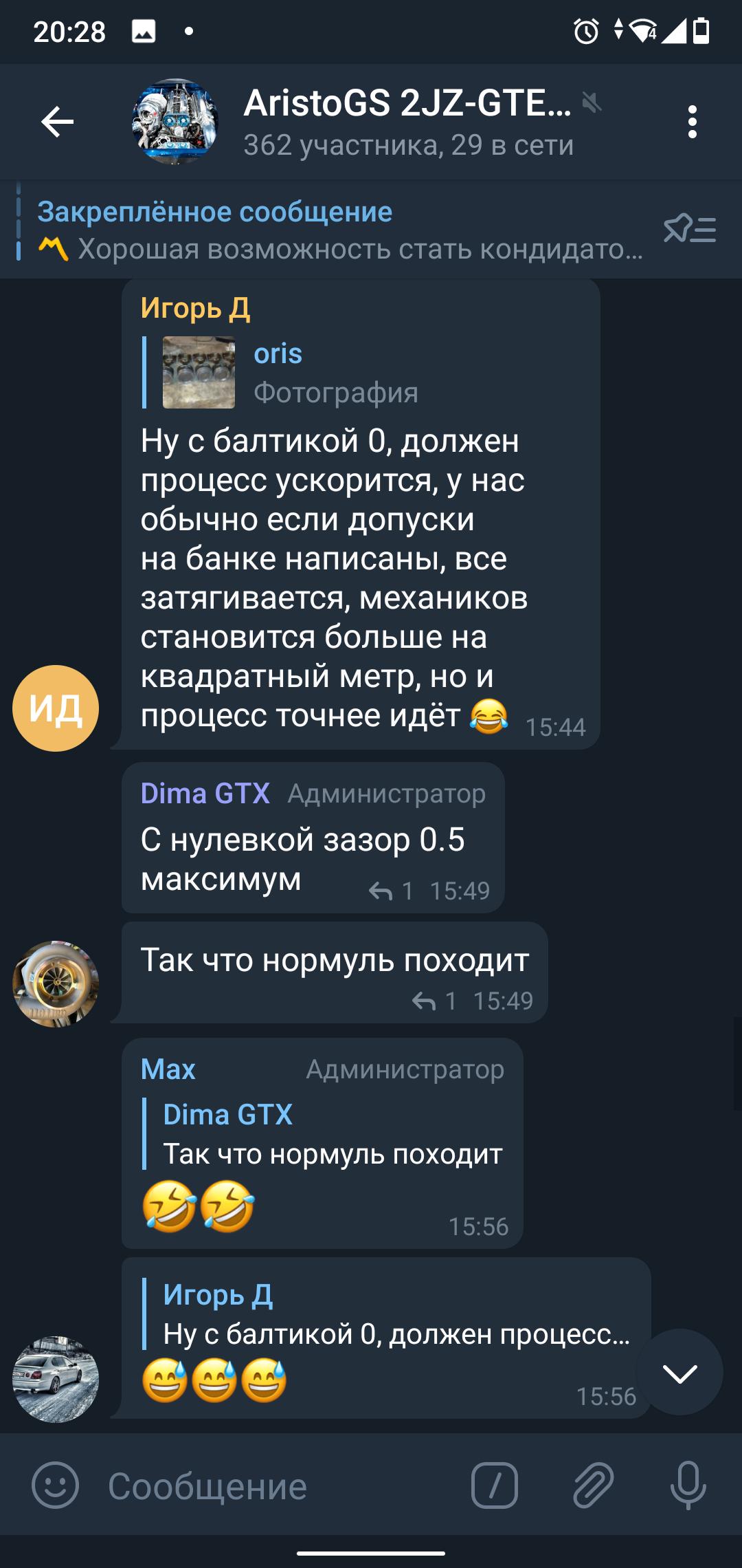 Screenshot_20210507-202856.png
